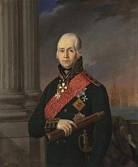 Portrait of Admiral F.F.Ushakov