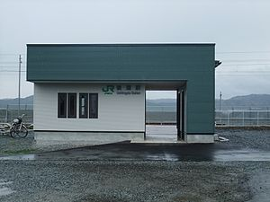 Ushirogata-station-new.JPG
