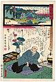 Utagawa Kunisada II - Daien-ji at Mount Ryûga in Kamikagemori, No. 27 of the Chichibu Pilgrimage Route.jpg