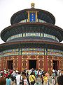 VM Temple of Heaven - Hall of Prayer for Good Harvests 4553.jpg