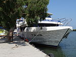 Vaixell Ebre Princess 01.JPG