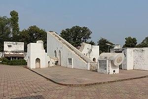 Jantar Mantar - The Sun Dial at the Vedh Shala in Ujjain