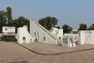 Jantar Mantar - The Sun Dial at the Vedh Shala in Ujjain