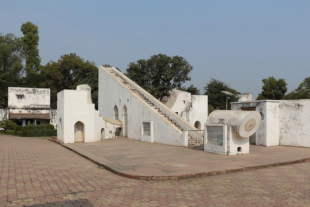Ujjain Wikipedia