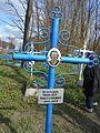 Verhuny, Poltavs'ka oblast, Ukraine - panoramio (92).jpg