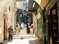 Via Dolorosa, Jerusalem (7497328510).jpg