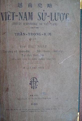 Việt Nam sử lược - Image: Viet Nam su luoc