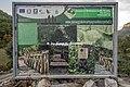 Vitulano (BN), 2015, pannello informativo del Sentiero Madonna della Grotta (Chiaria).jpg