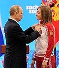 Vladimir Putin and Elena Nikitina 24 February 2014.jpeg