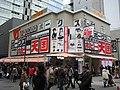 Volks Akihabara Hobby Tengoku -01.jpg