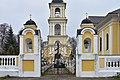 Voskresenskoye ProtectionChurchGate 003 3036.jpg