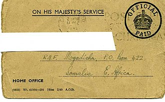 Italian Somalis - A voting registration card in Mogadishu during the British military administration (1949).