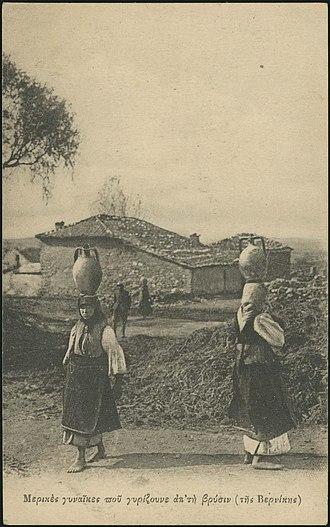 Vernik - Verniku during World War I