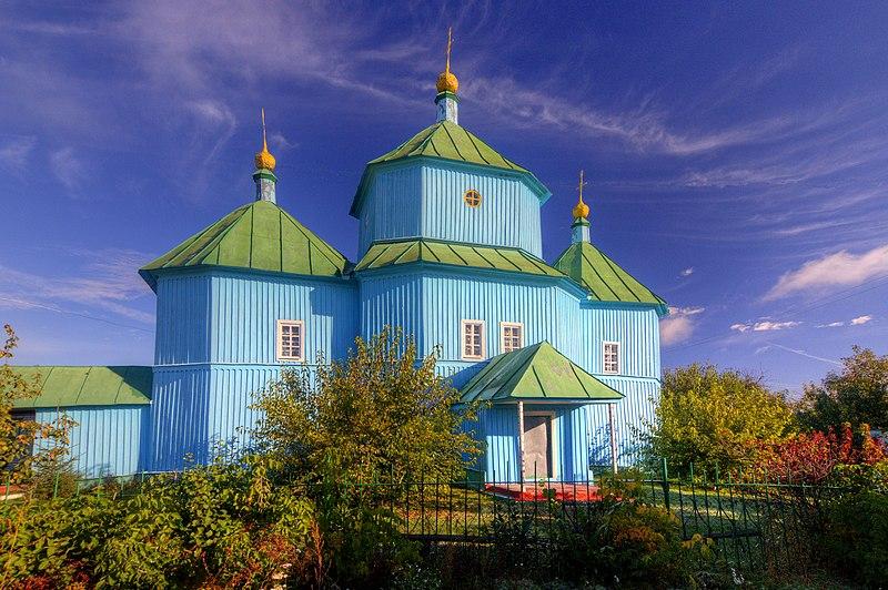 Введенська церква (Харківська область) Автор фото: Николай Слета [CC-BY-SA-4.0]