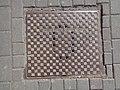 Włocławek-manhole cover produced by Wisła factory.jpg