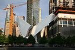 WTC Hub June 2015 2 vc.jpg