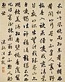 Wang Yu-tun - Colophon Page of Album with Calligraphy - Walters 351965B.jpg