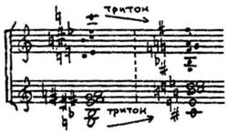 Webern Symphony Example 21.png