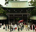 Wedding procession at Meiji shrine 03.jpg