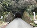 West entrance of Udozaki Tunnel.jpg