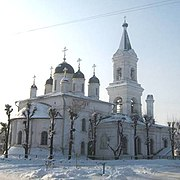 White trinity church.jpg