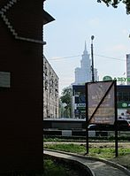 Wiki Party in Moscow 2013-05-18 (City tour; Krassotkin; 11).JPG