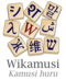 Wiktionary-logo-sw.png