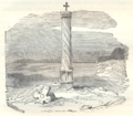 William Frederick Wakeman St Patrick's Cross.png