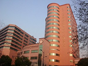 Women's Hospital, Zhejiang University - Image: Women's Hospital of Zhejiang University 02
