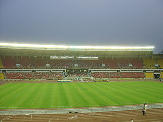 2004 AFC Asian Cup Final - Image: Workers stadium internal field
