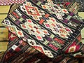 Woven material - Yunnan Nationalities Museum - DSC04068.JPG