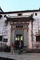 Wuyuan Qiukou Likeng 20120331-08.jpg