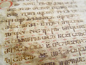 Georgian scripts - Manuscript in Asomtavruli, 10th century.