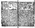 Xin quanxiang Sanguo zhipinghua004.JPG