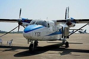Harbin Y-12 - Harbin Y-12E