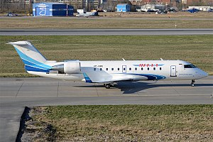 Yamal Airlines - Yamal Airlines Bombardier CRJ-200 in Moscow Domodedovo Airport
