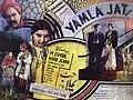 Yamla Jatt (1940 film).jpg