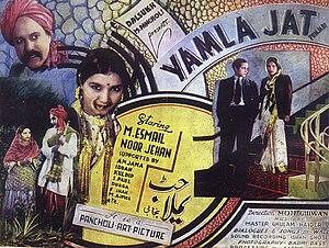 Noor Jehan - Poster of Yamla Jatt (1940) Noor Jehan, M. Ismail, Pran