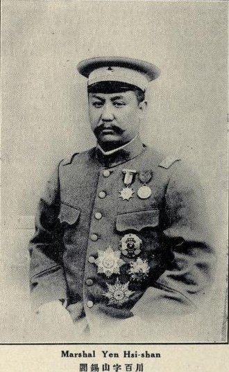 Yan Xishan - Yan Xishan in the early 1920s, shortly after taking power in Shanxi.