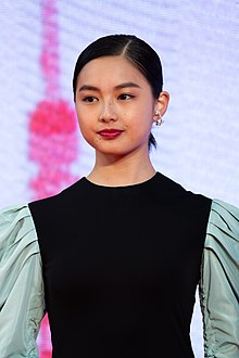 "Yanai Yumena from ""He Won't Kill, She Won't Die"" at Opening Ceremony of the Tokyo International Film Festival 2019 (49013658081).jpg"