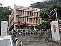 Yangming District Business Office, Taipei Water Department entrance 20171111.jpg