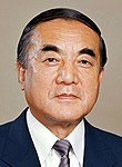 Yasuhiro Nakasone cropped 2 Yasuhiro Nakasone 19821127.jpg