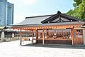 Yasukuni Shrine, Chiyoda City; June 2012 (12).jpg