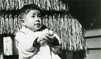 Yasuo Fukuda - Yasuo Fukuda as a child
