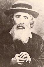 יהושע לייב דיסקין