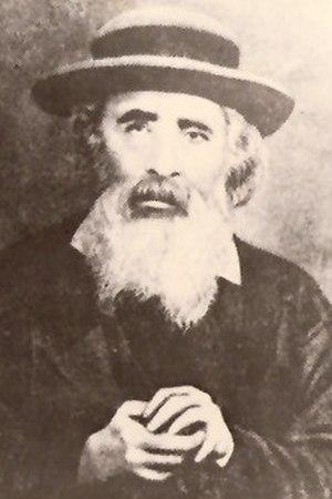 Yehoshua Leib Diskin - Rabbi in Brisk and Jerusalem