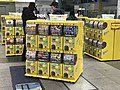 Yellow Gashapon Machines.jpg