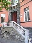 Alexander Spendiaryan Museum