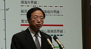 Yi-Huah Jiang from VOA.jpg