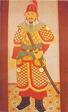 Yi Sun-sin YiSunsin person.jpg